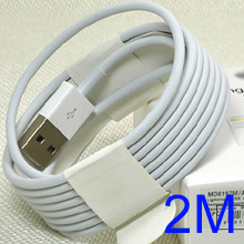iPhone5/6/6s cable 2m